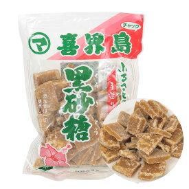 黒砂糖 喜界島 松村 300g×20袋 加工黒糖 奄美大島