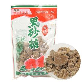黒砂糖 平瀬製菓 210g×25袋 徳之島 奄美大島 黒糖