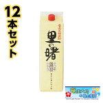 奄美黒糖焼酎里の曙長期貯蔵紙パック25度/1800ml町田酒造