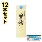 奄美黒糖焼酎里の曙レギュラー紙パック25度/1800ml町田酒造