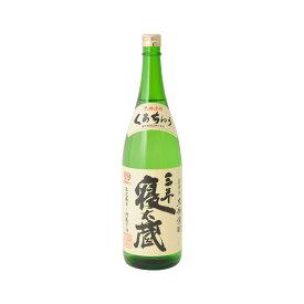 三年寝太蔵 30度 一升瓶 1800ml 古酒 奄美 黒糖焼酎 ギフト 奄美大島 お土産