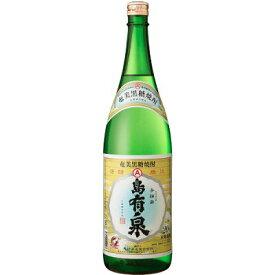 【奄美】【黒糖焼酎】【有村酒造】【与論島】島有泉 20度 1800ml