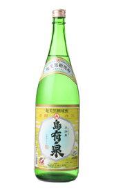 【奄美】【黒糖焼酎】【与論島】 島有泉 25度 1800ml
