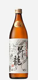 【奄美】【黒糖焼酎】【原田酒造】昇龍 しょうりゅう 5年貯蔵 25度 900ml
