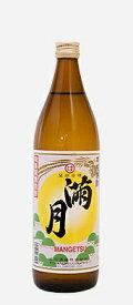 【奄美】【黒糖焼酎】【原田酒造】満月 30度 900ml