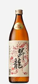 【奄美】【黒糖焼酎】【原田酒造】昇龍 しょうりゅう 5年貯蔵 30度 900ml