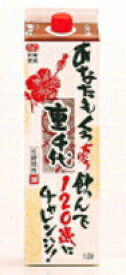 【奄美】【黒糖焼酎】【喜界島酒造】重千代 しげちよ 30度 1800ml 紙パック
