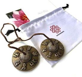 ティンシャ ベーシック・ティンシャ(特別柄・真言ロータス)[アマナマナ公式] ヨガ・癒しプロ用 浄化 チベタン ベル