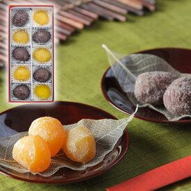 【甘納豆の雪華堂】栗甘納糖二色寄せ 10個入/究極の特製栗の甘納糖詰合せギフトKO20【あす楽対応】