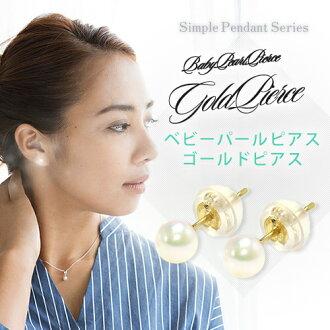 Akoya pearls 18 k gold earrings
