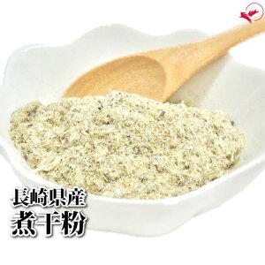 煮干粉[80g]