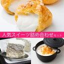 人気スイーツ詰め合わせセット あす楽 テレビで紹介されたシュークリーム スイーツ 奇跡のくちどけチーズケーキ プリン 魔法のふりかけ 洋菓子