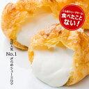 テレビで紹介 ひみつのクリーム入り 白あん ざらめ糖 お取り寄せシュークリーム ざらめシューミルク1個 洋菓子 スイーツ