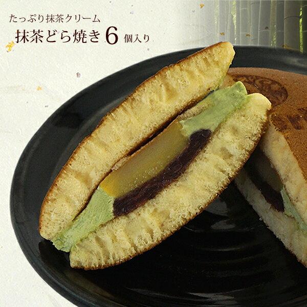 和菓子 焼き印 大栗と粒あん入り抹茶どら焼き6個入り