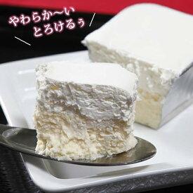 あす楽 期間限定 アマリアチーズプレーン2本入り 18cm 3〜4人分 お取り寄せスイーツ 詰め合わせ