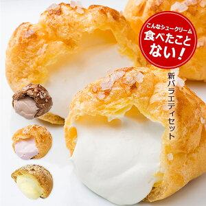 ネット限定セット 新バラエティセット5個入り ギフト テレビで紹介 洋菓子 詰め合わせ