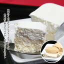 あす楽 チーズケーキ アマリアチーズプレーンとアマリアチーズキャラメルセット 18cm ...