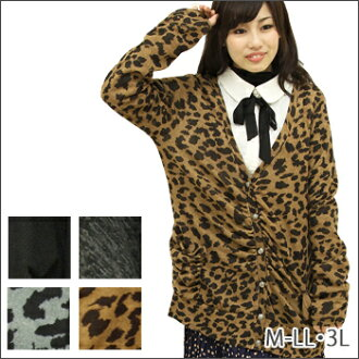 Leopard print with solid finger holes long knit Cardigan S ~ large size ladies Cardigan Cardigan top M L LL 3 l 11, 13, 15, big big maternity 着痩se D 63CA-1790 D 63CA-1773