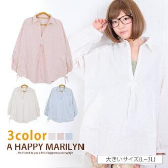 L-large size ladies shirt ■ complete with color flecked shirt spring roll-up shirt ■ shirt blouse blouse L LL 3 l 11, 13, 15, []