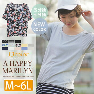 It is そではんそで T-SHIRTS for No. 718 cut-and-sew puff sleeve short sleeves cut-and-sew Marilyn original S ... big size Lady's t shirt tops cut-and-sew size grain size 4l-free 11 13 15 l-5l CUTSEW and a half