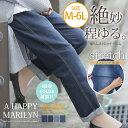 【送料無料】M〜 大きいサイズ レディース パンツ■新色追加!! ウエストゴム 楽ちん 程ゆるシルエット ストレッチ デ…