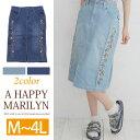 M〜 大きいサイズ レディース スカート■膝下丈 刺繍 デニム スカート ストレッチ素材で履きやすい!■スカ−ト ボト…