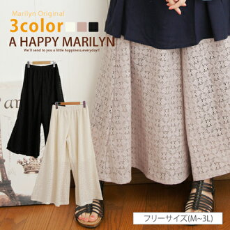 M-large size ladies pants floral print pants ♦ long Gaucho pants floral print lace with girly wear ♦ Marilyn original pants PANTS pants free M L LL 3 l 11, 13, 15, K4 [[No.1493]] (spring summer Black Black cool cute relax)