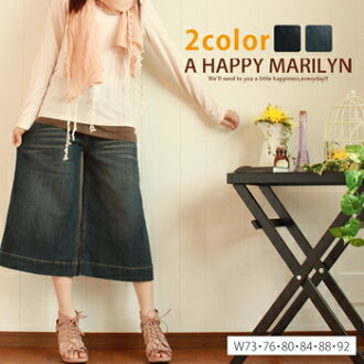 Big stretch denim Gaucho pants size ladies denim Gaucho pants PANTS bottoms DENIME (denim) M L l 2 l LL 2 l 3 L 3 l 3 l size 11 no. 13, no. 15 YP-2266L loose denim big size
