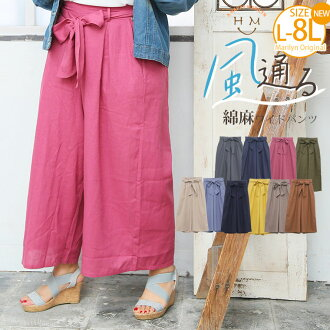 Big size Lady's underwear | A new color, size addition! mids for the summer clothes summer in the summer trapezoid silhouette wide underwear _ original bottoms LL 3L 4L 5L 6L 7L 8L linen ぽっちゃりゆったりかわいいおしゃれ fashion [431332] OMMBT asa with the cotton hemp s