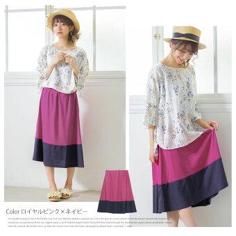 大きいサイズレディーススカート|カットソー素材ウエストゴム配色ミモレ丈スカート_オリジナルボトムスミモレスカートLL3L4L5L6L[438047]OMMBTぽっちゃりゆったりかわいいおしゃれナチュラル