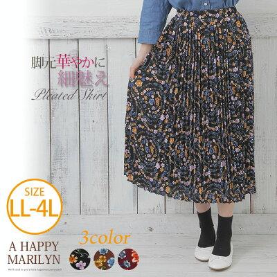 大きいサイズレディーススカート|花柄ロング丈プリーツスカート_スカートボトムスLL3L4L春春物春服ぽっちゃりゆったりかわいいおしゃれカジュアルナチュラル[TG22386LL-1/TG22386LL-2/TG22386LL-3]OMMBT