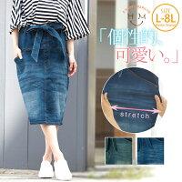 11d8a7eac43df5 PR 大きいサイズ レディース スカート | ウエストリボン付き ゆ.