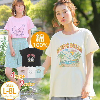 大きいサイズレディーストップス|4柄から選べる!!綿100%オリジナルプリント半袖Tシャツ_オリジナルカットソーtシャツティーシャツLL3L4L5L6L7L8Lコットン100ぽっちゃりかわいいおしゃれカジュアル[431653]