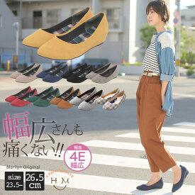 大きいサイズ レディース 靴 | 新色追加!! 4E 幅広 スウェード素材 ラメツイード素材 アーモンドトゥパンプス _ オリジナル パンプス 痛くない 歩きやすい 23.5 24.0 24.5 25.0 25.5 26.0 26.5 おしゃれ オシャレ かわいい [463001] OMMCM
