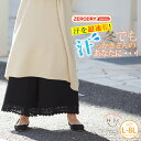 大きいサイズ レディース パンツ | ZERODRY 裾レース 付き ぺチパン _ オリジナル パンツ ペチコート LL 3L 4L 5L 6L …