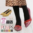 【送料無料】 大きいサイズ レディース 靴   メタリック×スエード ターバン使い ミドルヒール パンプス _ 靴 23.5cm …
