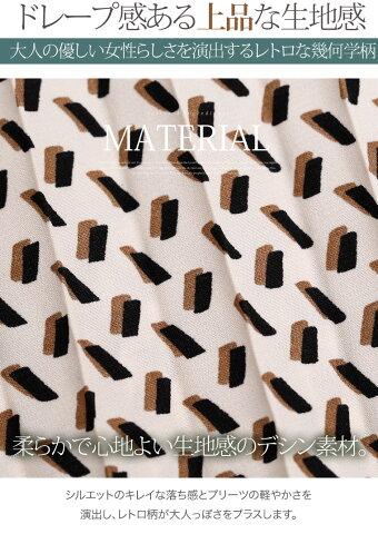 大きいサイズレディーススカート|デシン幾何学柄pt83丈アコーディオンロングプリーツスカート_スカートボトムスLL3L4L春春物春服ぽっちゃりかわいいおしゃれ[TG22565LL-1/TG22565LL-2/TG22565LL-3/TG22565LL-4]OMMBT