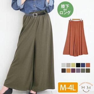 3 Large size Womens pants Gaucho pants original Marilyn M L LL l free 11, 13, 15, [] * [] MB-KSPANTS pants women's bottoms pants ladies large size