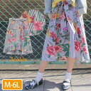 【SALE限定最大15%オフクーポン配布】 大きいサイズ レディース スカート   ストライプ×花柄 ウエストリボン付き 裏地付き バックテール フレア スカート _ オリジナル 花柄 ストライプ ボトムス ロングテールスカート LL 3L 4L [438089] 春 春物 春服 6ss