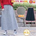 大きいサイズ レディース スカート | 新色追加!! HAPPY WARM お肌に優しい 嬉しい7つの機能/発熱/保温・保湿/吸汗速乾!! HEATニットソー裏起毛 ウエストゴム _ オリジナル LL