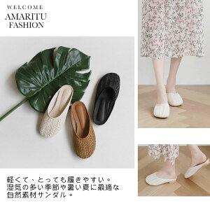 【AMARITU・FASHION】プレゼントおすすめ!履きやすいジュース シンプルなサンダル レディース 夏 秋 プレゼント!ラッピング包装!