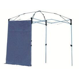 キャプテンスタッグ CAPTAIN STAG テント タープ サンシェルター サイドパネル250UV- S ネイビーM-3285 アウトドア UV 紫外線カット キャンプ レジャー コード 便利 簡単 収納 ピクニック 日かげ 簡易 海水浴 キャンプ タープテント