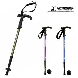 キャプテンスタッグ CAPTAIN STAG トレッキング ステッキ Tグリップ 4段 スライド式 杖 FEEL BOSCO 3色 アウトドア 登山 キャンプ ハイキング ウォーキング 山登り 衝撃吸収 グリップ 快適 便利 ストラップ付 オリーブ パープル ブルー 持ちやすい M-9839 M-9840 M-9841