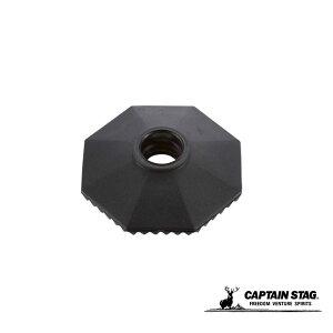 キャプテンスタッグ CAPTAIN STAG トレッキングステッキ用 交換部品 バスケット FEEL BOSCO M-9845 アウトドア キャンプ 登山 山登り トレッキング 取り外し スペア ウォーキング 買いまわり