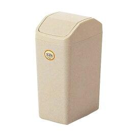 サンコープラスチック ゴミ箱 スリム S ベージュ 約2.5L ダストボックス ごみ箱 分類 ふた付 フタ スイング式 インテリア 部屋 シンプル 使いやすい スタイリッシュ シンプル 家庭用 キッチン リビング 多目的 掃除 片付け 収納