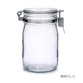セラーメイト 密封びん 1L 日本製 220018 星硝 Seisho ボトル 保存容器 ガラス キャニスター 漬ける 調味料 密閉 保管 ビン 瓶 透明 取っ手 おしゃれ ボトル 台所 中身 見える 冷蔵庫 ふた付 ガラス瓶 ジャム