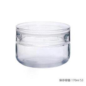 セラーメイト 保存容器 チャーミークリアー S3 日本製 221176 星硝 Seisho ボトル 保存容器 ガラス キャニスター パッキン 調味料 保管 ビン 瓶 透明 フタ付き ボトル 台所 中身 見える 冷蔵庫 ふた ガラス瓶 ジャム