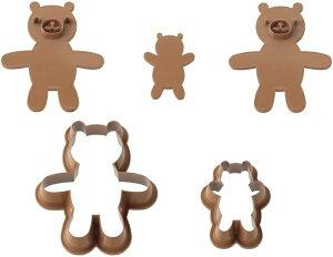 貝印 クッキー型 だっこ くま 抱っこ COOKPADコラボ 000DL8074 クッキー抜き型 熊 クマ ベア 抜き型 アイシングクッキー デコ おしゃれ