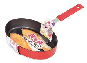 パール金属 HB-1307 ミニ フライパン オーバル ガス火専用 フッ素加工 ブレックファースト 魚 お弁当 おかず 一人暮らし 朝ごはん 朝食