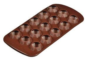 パール金属 シリコン チョコ モールド ジュエリー ラビング D-200 チョコレート型 チョコ 型 モールド 氷 アイスモールド おしゃれ かわいい デコ シリコーン